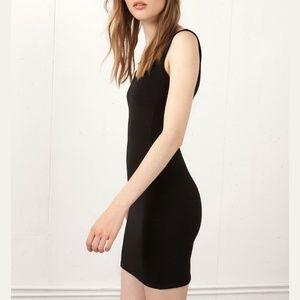 Bershka Fitted Knit Dress